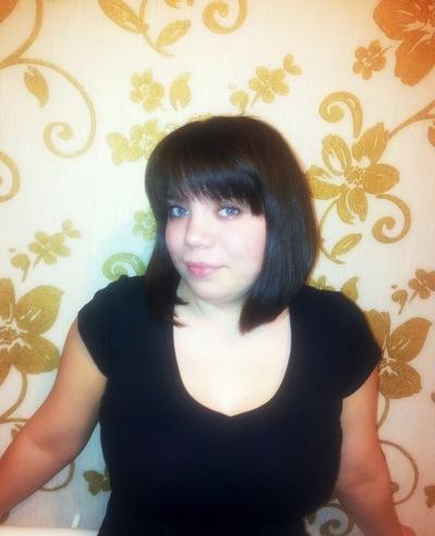 Дарья Шумакова, 29 января , Челябинск, id89434932