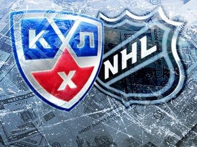 КХЛ против НХЛ