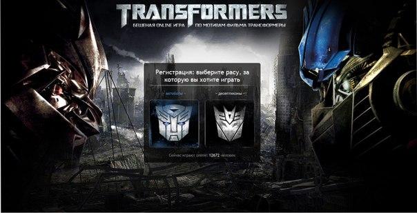 бесплатные игры онлайн аватар: