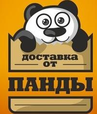 Доставка суши в Томске - Фарфор: заказать суши Томск