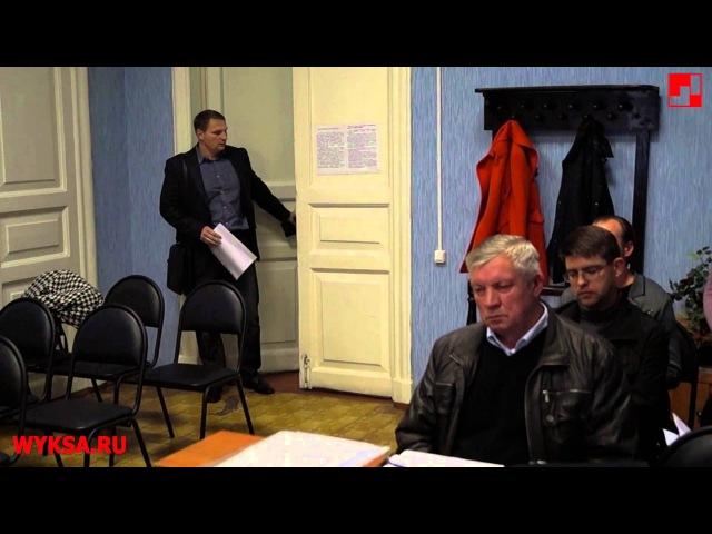 Запрет на размещение полигона ТБО в с. Туртапка отменен. Заседание 10 октября 2013