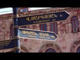 WELCOME TO YEREVAN! Сегодня день рождения самого красивого города Еревана городу исполнилось всего то 2795