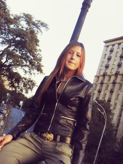 Елена Минченко, 5 апреля , Киев, id60707602