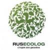 Rusecolog
