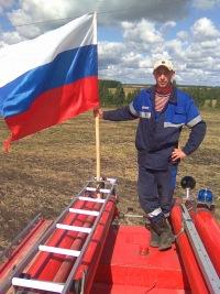 Андрей Максюшин, 28 апреля 1983, Рязань, id126294630