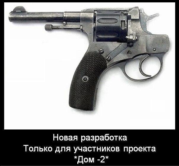 Пневматическое оружие.