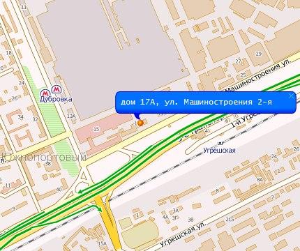 Мы находимся в 5 минутах от станции метро Дубровка по адресу. улица 2-я Машиностроения, д.17, стр.1, 2 этаж.