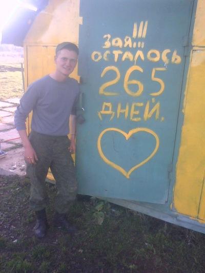 Артём Новодворскии, 17 мая , Невинномысск, id167564611