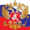 УШУ в Сургуте