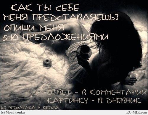 Картинки со смыслом о любви | VK: vk.com/club36445669