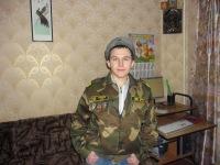 Вадим Досин, 10 апреля , Минск, id160900634