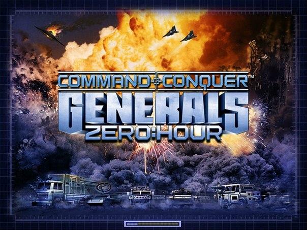 Карты На Generals Zero Hour Для Игры По Сети