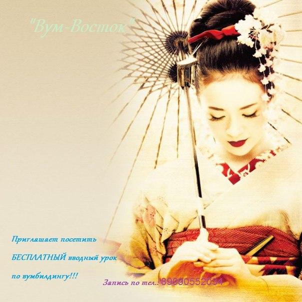 50 японских правил приличной женщины, mylove.ru.