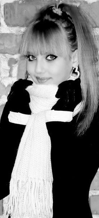Зиля Зиляева, 7 февраля 1999, Карабаш, id194917773