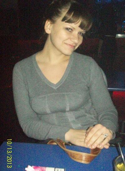 Катя Ефремова, 31 мая 1989, Тольятти, id76519899