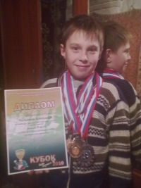 Александр Кальянов, 17 марта 1996, Иркутск, id165311260