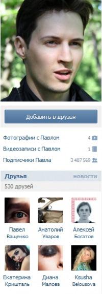 No name , 9 февраля , Красноярск, id171106210