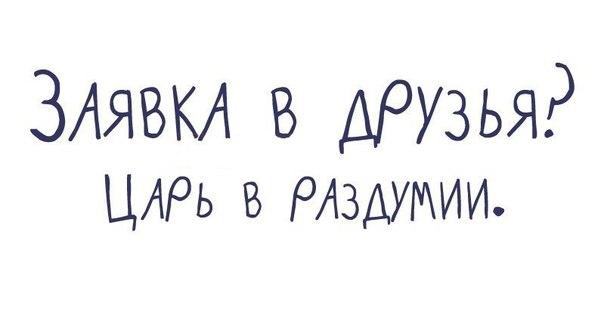 Креативно)))
