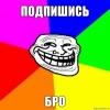 Омские шутки(Типичный Омичь):D