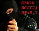 Стас Несвитей, 8 апреля , Тула, id161373151