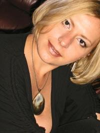 Наталья Романава, 10 апреля 1986, Минск, id166574415