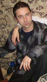 Алик Азиз, 24 ноября 1983, Москва, id169247446