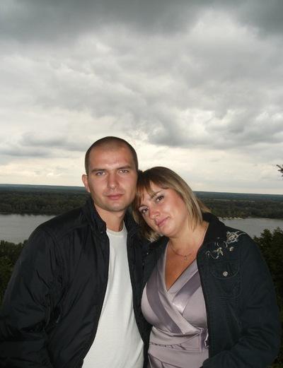 Наташа Ситник, 15 ноября 1991, Пятигорск, id153174798