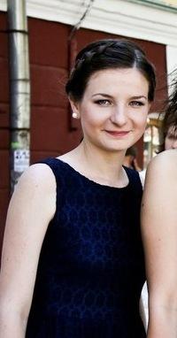Ксения Пушкарёва, 24 ноября 1990, Слободской, id69165865