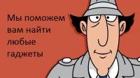Γригорий Κомиссаров
