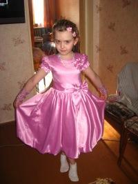 Ирина Бордюговская, 18 февраля , Киров, id173883162
