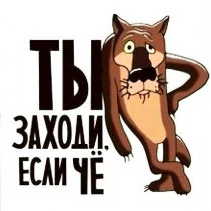 http://cs303806.vk.me/v303806142/611c/Vyjih8AoBtQ.jpg