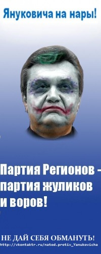 Данилишин не исключает, что вернется в Украину - Цензор.НЕТ 7000