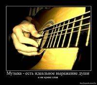 Сергей Панов, 5 июля 1995, Новоград-Волынский, id164668111