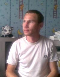 Сергей Патрушев, 30 декабря 1975, Екатеринбург, id172094838