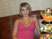 Юлия Овчаренко, 28 сентября , Новотроицк, id177242289