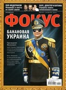 Конституционная ассамблея заканчивает готовить новый текст Основного закона, - Ставнийчук - Цензор.НЕТ 5630
