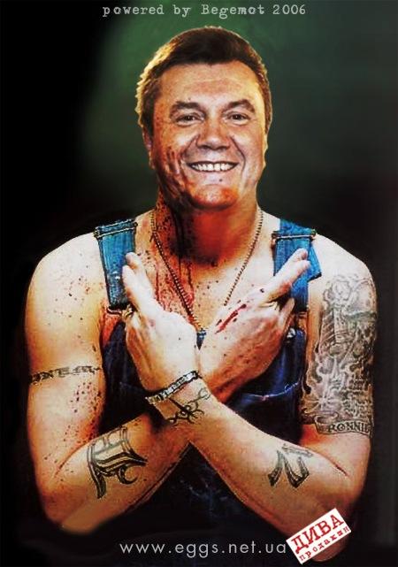 Янукович согласился отстранить силовиков, причастных к избиению митингующих, - Кравчук - Цензор.НЕТ 7934