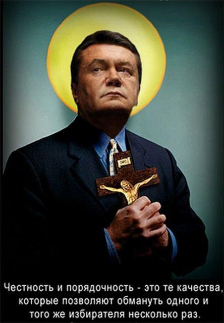 Янукович увидел стремительный подъем украинской экономики: ВВП вырос на 6,2% - Цензор.НЕТ 170