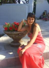 Ольга Белая, 3 апреля , id45263145