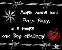 Саят Алексанян, 16 апреля 1989, Краснодар, id65617614