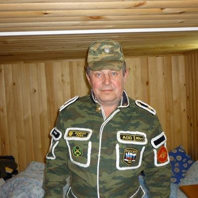 Сергей Угрюмов, 9 февраля 1955, Краснотурьинск, id162733053