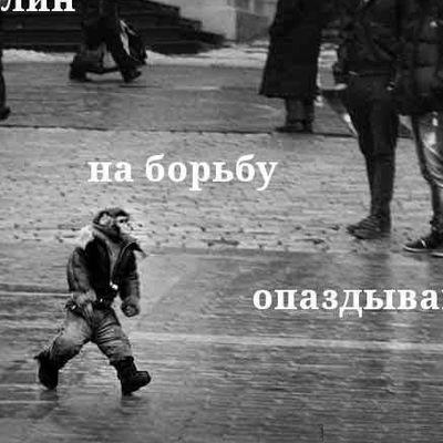 Bair Arhipv, 18 апреля , Улан-Удэ, id190854806