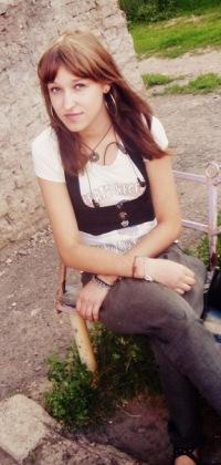 Екатерина Александровна, 8 января , Бугульма, id176969327