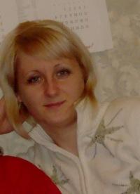 Ольга Князева, 4 апреля 1990, Шарлык, id65658804
