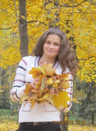 Даша Чубковська, 29 сентября , Киев, id114781368