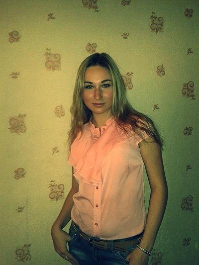 Ольга Шепелева, 7 января , Барнаул, id26886540