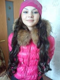 Алиса Гизатуллина, 1 января 1988, Нижний Тагил, id157390085
