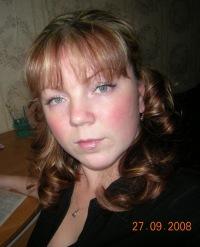 Екатерина Васильева, 5 ноября 1980, Москва, id172238130
