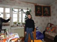 Галя Королёва, 21 мая , Днепропетровск, id174196758