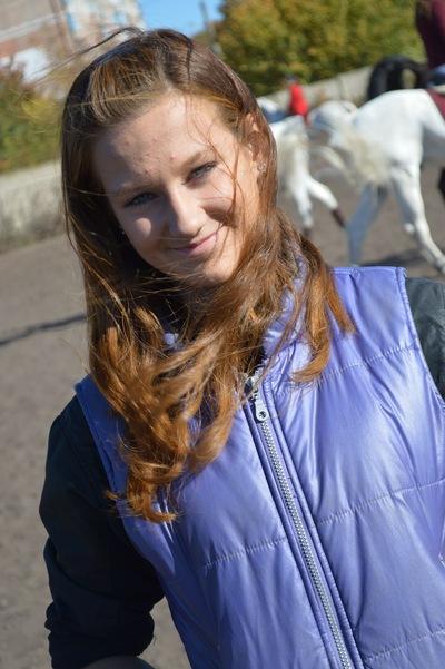 Валерия Ставцева, 20 апреля , Донецк, id118387095